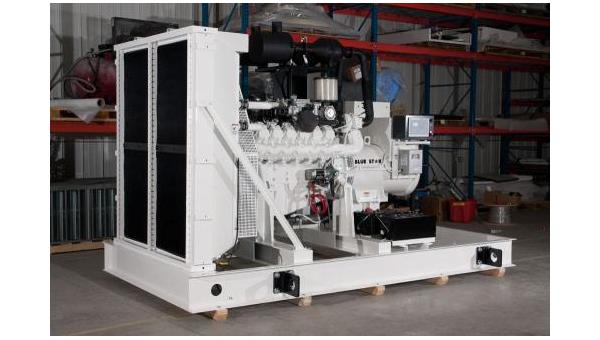 Buy or Sell Used Generator Sets Set for Sale | Specifications | CSDG